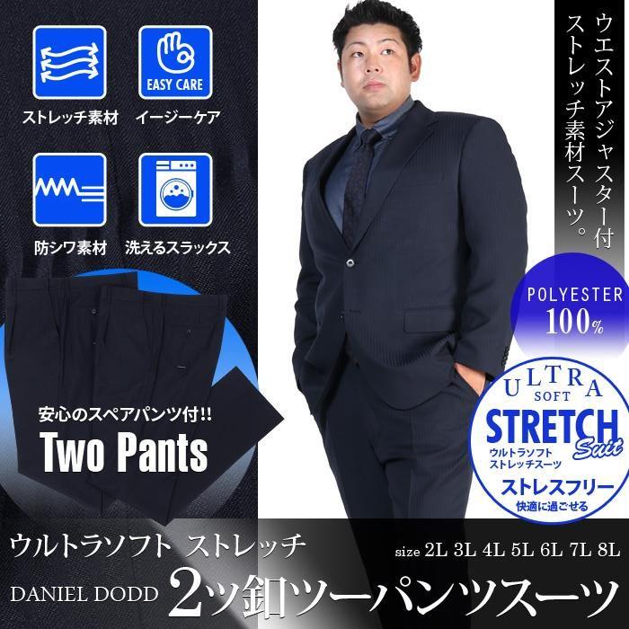 ポリ100ビジネスツーパンツスーツaz46tpp8656
